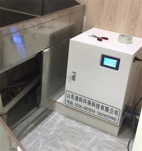 台儿庄泥沟镇卫生院污水处理设备