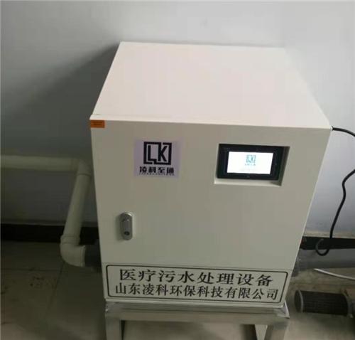 溧阳市强埠牙科诊所污水处理设备案例