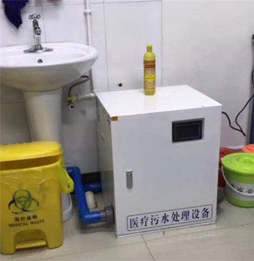 大厂县立康口腔污水处理设备案例