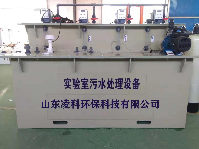 北京某生物科技实验室污水处理项目