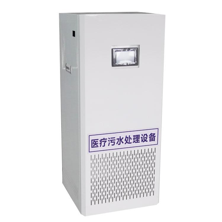 <b>LKZT-B口腔污水处理设备</b>