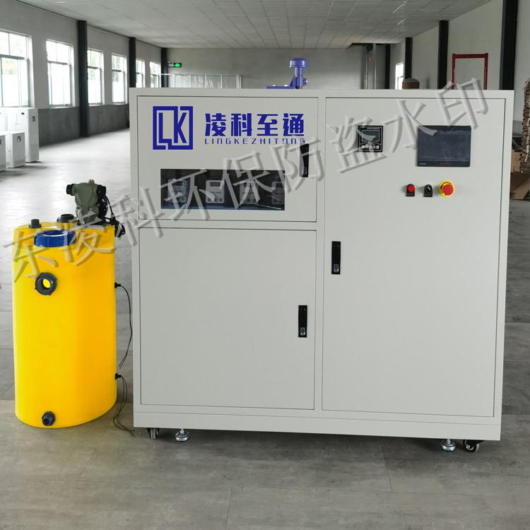 <b>PCR实验室污水处理设备</b>
