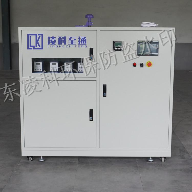 <b>体检中心实验室废水处理设备</b>