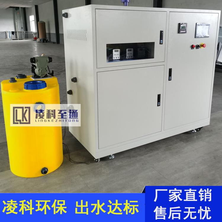 PCR实验室污水处理设备案例