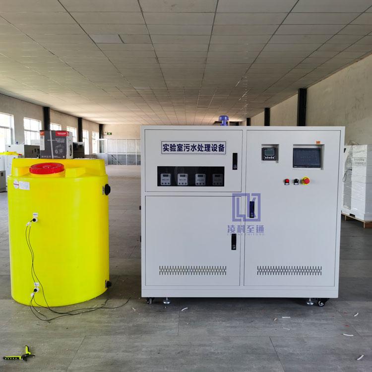 台儿庄疾控中心污水处理设备