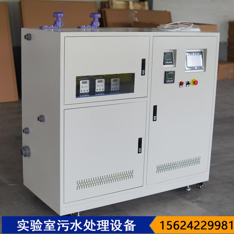 实验室污水处理设备以及污水处理工艺流程